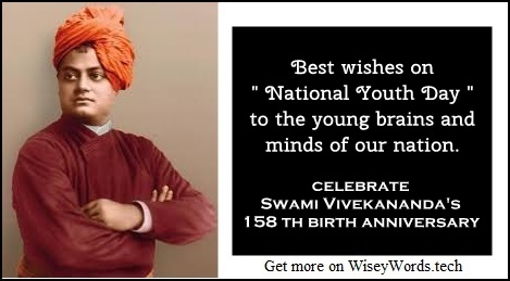 National Youth Day : History, Wishes, Quotes, Messages, Greetings