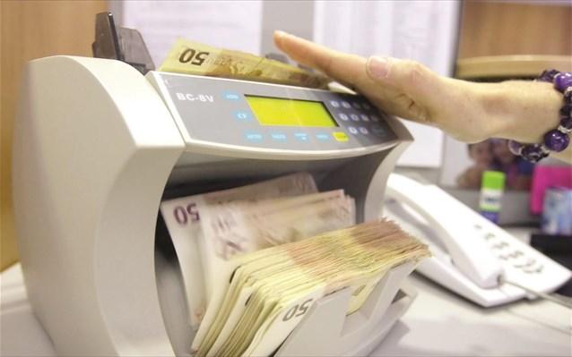 Ξεκίνησε ο β' γυρος για την επιδότηση τόκων δανείων - Ποιους αφορά - Η διαδικασία
