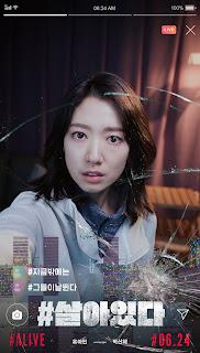 Park, Shin, Hye
