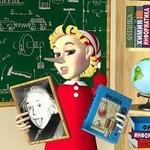 Частушки на День Учителя