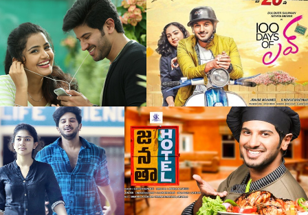 dulquer-salmaan-telugu-movies-list
