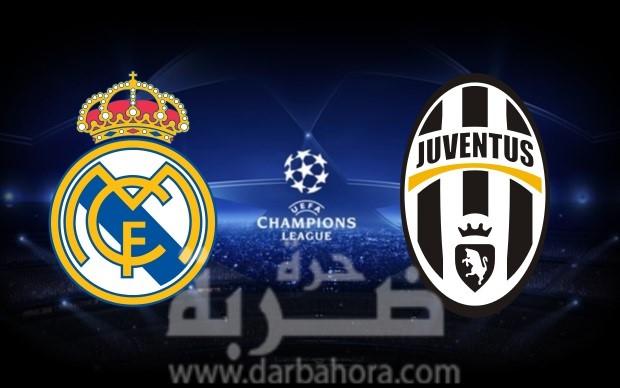 نتيجة مباراة ريال مدريد ويوفنتوس 4-1 اليوم نهائي دوري ابطال اوروبا 2017