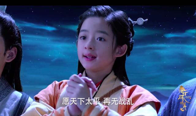 young dilireba Huangyang Tiantian The King's Woman