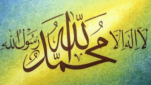 Doa Husnul Khatimah dari Al-Qur'an dan Atsar Tabi'in - Latin dan Terjemah Arab