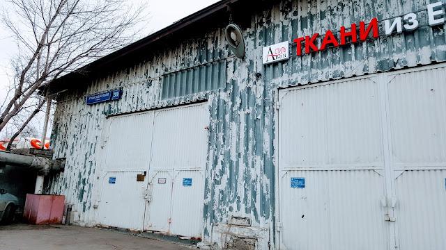 Rusya'da kumaş nerede bulunur, Moskova, adres, dikiş, tasarım, gezi