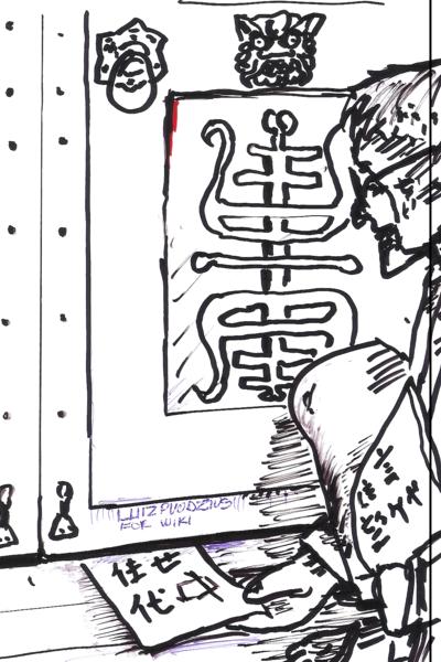 Historia(副): 【哲学】中国語の...