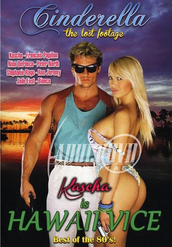 HAWAII VICE 1 DVDRip Poster