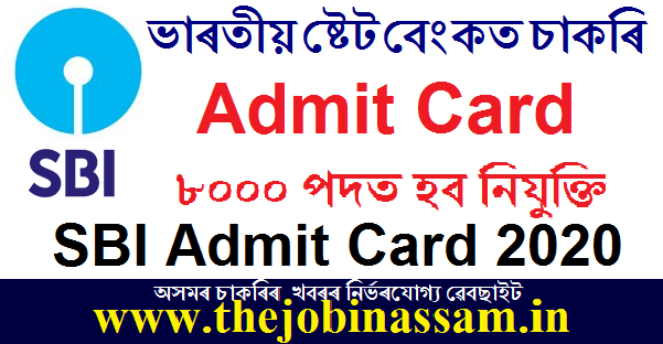 SBI Admit Card 2020