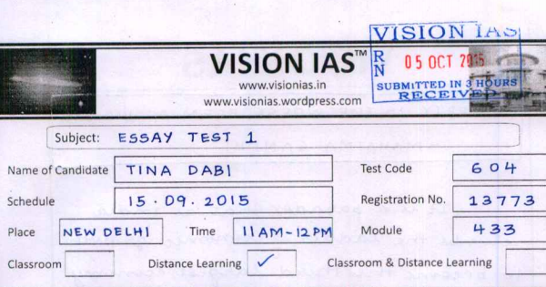 essay test booklet Grade 10 ela and mathematics testing and content  ospi has developed  sample booklets to familiarize students and educators with the format of the.