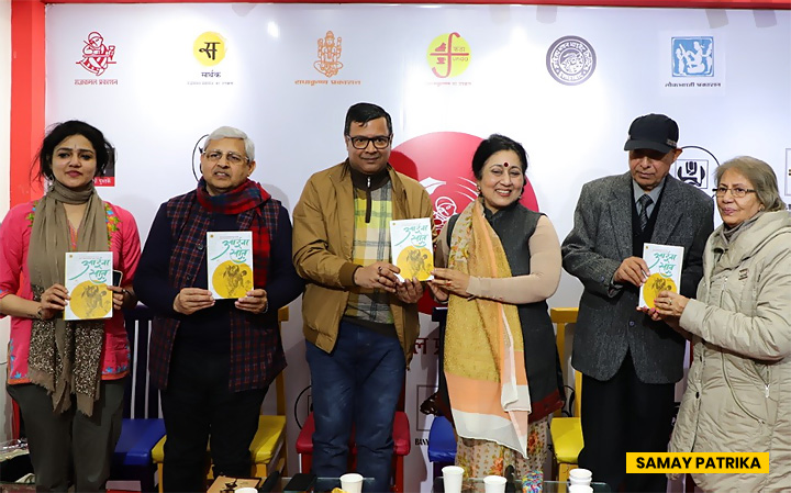 ainasaaz-book-launch