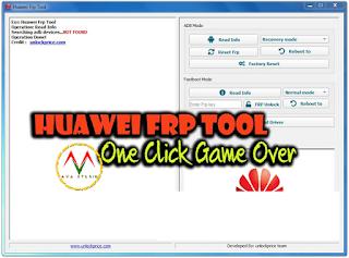 Huawei FRP Tool Pro Version