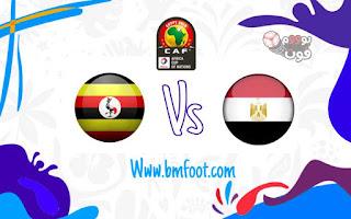 مشاهدة مصر اوغندا مباشر يلا كوره اون لاين