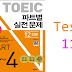 Listening TOEIC Practice Part1234 - Test 11