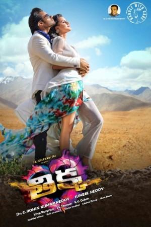 Download Thikka (2016) Hindi Movie 480p | 720p | 1080p WEBRip 350MB | 1GB