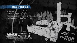Hellominju.com : 進撃の巨人 | 現在公開可能な情報 2期29話 ウトガルド城 |  Attack on Titan Season2 Ep.29 Currently Publicly Available Information | Hello Anime !