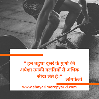 Anmol Vachan,अनमोल वचन,अनमोल विचार,Anmol Vichar,Prerak vichar,motivational quotes in hindi