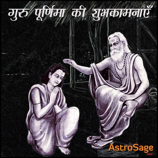 Guru Purnima ka utsav hamare Guru ko aadar bhent karne ke liye manaya jaata hai.