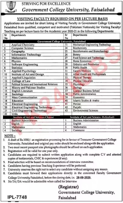 Government College University Faisalabad Jobs 12 Sep 2020Government College University Faisalabad Jobs 12 Sep 2020