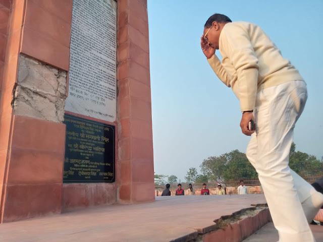Amar Shaheed Raja Digvijay Singh Mini Stadium