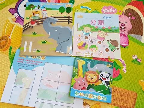 【好物推荐】巧连智巧虎2019年11月号幼幼版(2-3岁)| 和孩子一起开箱认识巧虎