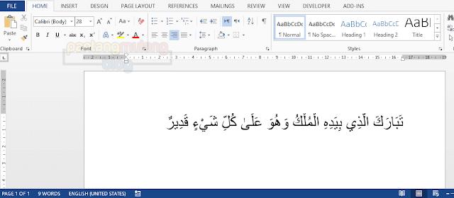 Cara Copy Paste Tulisan Arab dari Internet Agar Tidak Terbalik di Microsoft Word