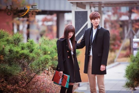 The Imaginary World of Monika: Lee Min Ho Makes Kim Ji Won Cry