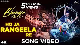 हो जा रंगीला रे Ho Ja Rangeela Re Lyrics In Hindi