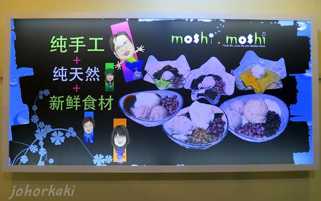 Moshi-Moshi-Dessert-Tea-Johor-Ice-Cream-Sorbet