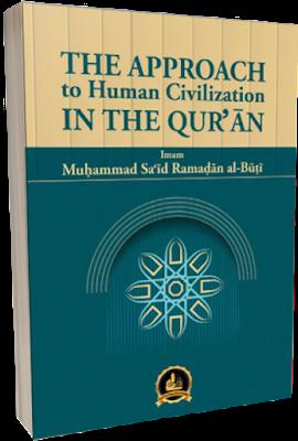 https://darfikr.com/paidbook/approach-human-civilization-quran