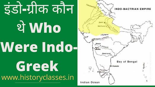 indo-greek kings