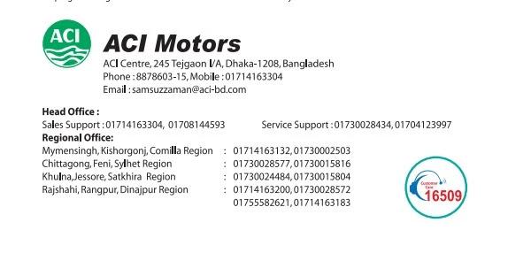 excavator rent price in bangladesh