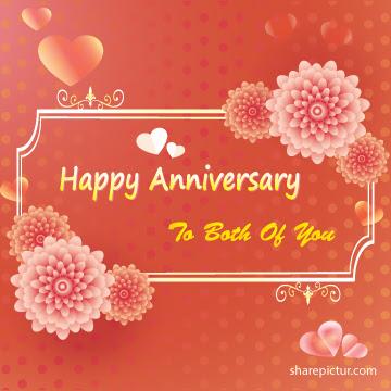 Wishing happy anniversary