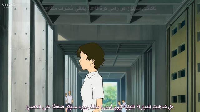 فيلم انمى Toki wo Kakeru Shoujo بلوراي 1080P مترجم اون لاين تحميل و مشاهدة