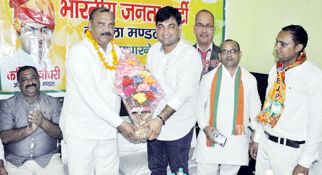 Meeting of Faridabad BJP Nagla Divisional
