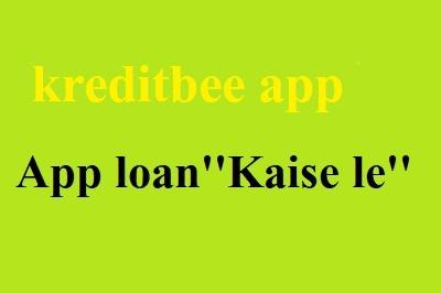 kreditbee app meaning in hindi kreditbee loan kaise le क्रेडिटबी लोन कैसे लिया जाता है