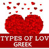 Greek's Different Types of Love