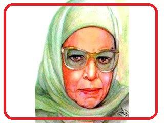 """عائشة عبد الرحمن """"بنت الشاطئ"""".. مفكرة وأديبة ومعلمة"""