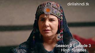 Dirilis Ertugrul Season 2 Episode 3 Hindi Subtitles     डिरिलिस सीज़न 2 एपिसोड 3 हिंदी उपशीर्षक एचडी 720