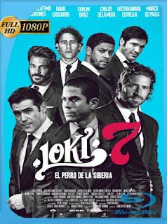 Loki 7 (2016)  HD [1080p] Latino [GoogleDrive] SilvestreHD