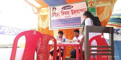 নওদার সর্ব্বাঙ্গপুর গ্রামে বিজ্ঞান শহীদ জিওর্দানো ব্রুনোকে স্মরণ করল রক্ত দিয়ে