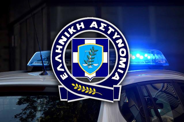 το Τμήμα Ασφαλείας Ναυπλίου καθώς και το Αστυνομικό Τμήμα Επιδαύρο