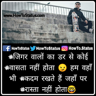 Jabardast Attitude Status best Hindi