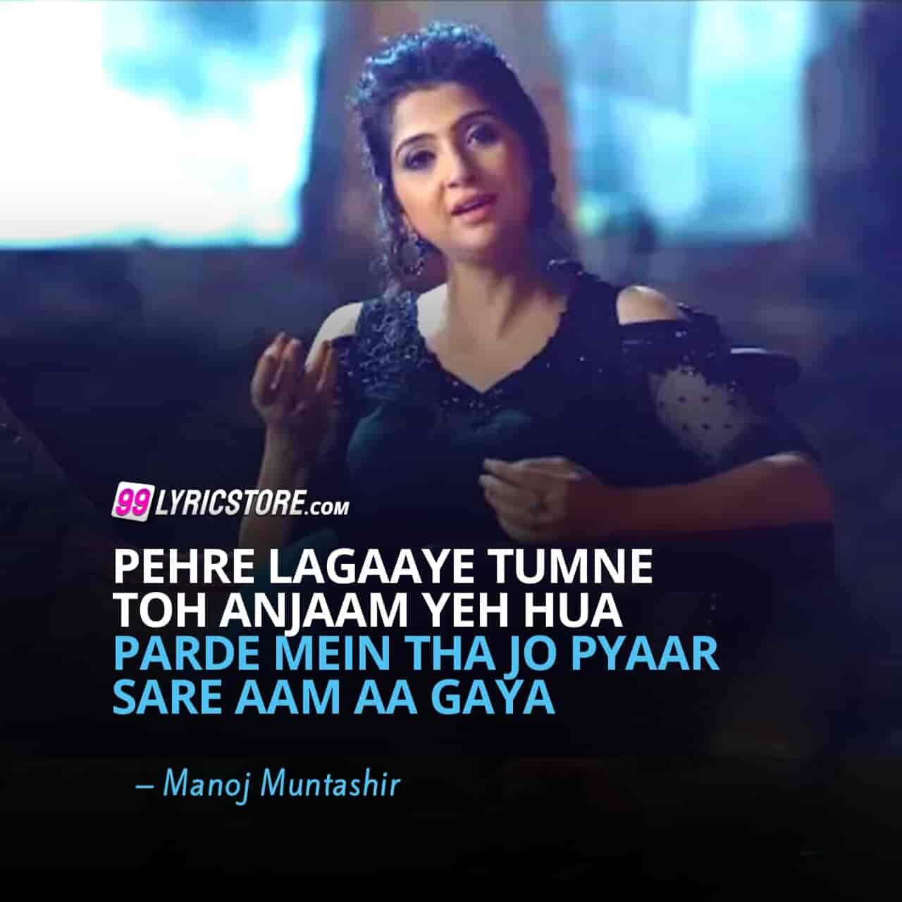 Tera Khayal Hindi Songs Lyrics Sung by Kaushiki Chakraborthy