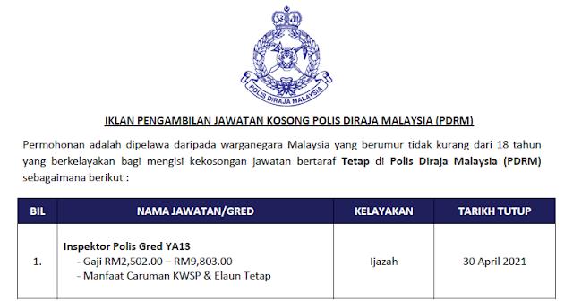 polis diraja malaysia 2021 jawatan kosong