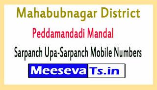 Peddamandadi Mandal Sarpanch Upa-Sarpanch Mobile Numbers List Mahabubnagar District in Telangana State