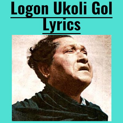 Logon Ukoli Gol Lyrics