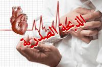 دعامات القلب وأنواعها عالم الطب