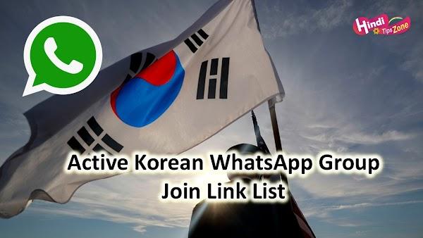 {*Active*} Korean WhatsApp Group Join Link List 2019