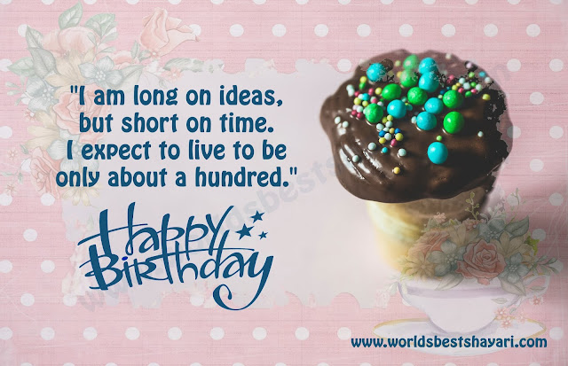 Birthday Wishes English