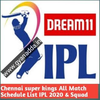 Chennai super kings All Match Schedule List